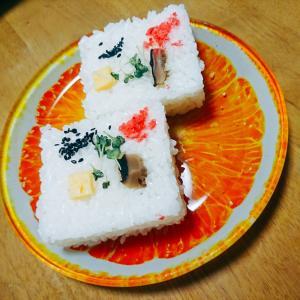 簡単な美味しい押し寿司
