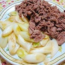 大根おろしとポン酢で☆牛肉とねぎの炒め物