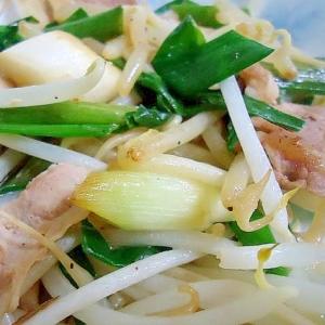 葉ネギ入り 野菜炒め