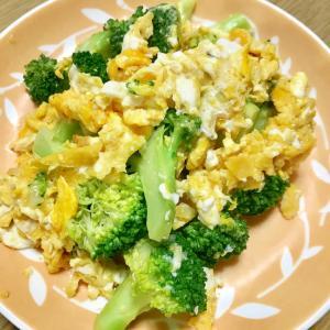 ブロッコリーと卵の中華炒め