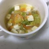 離乳食後期☆白菜と豆腐の野菜スープ(*^^*)