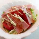 玉ドレ/マヨで レタスとトマトとハムのサラダ