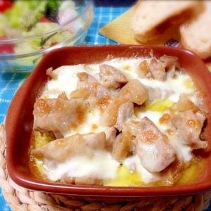 鶏モモ肉とモッツァレラチーズの焼き物