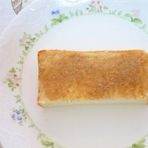 レモンティーを食べる☆甘くてさわやかな食パン♪