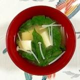 モロヘイヤと絹ごし豆腐のお味噌汁