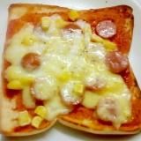 冷凍コーンとウインナーのピザトースト