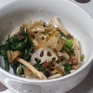 青菜と蓮根の簡単ポン酢和え