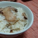 去年の松茸で炊き込みご飯
