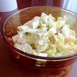 林檎キャベツ胡瓜鱈チーズのコールスロー