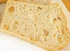 バナナの米粉シフォンケーキ