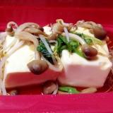 シリコンスチーマーで♡豆腐としめじと野菜の簡単煮