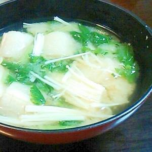 大根葉とエノキダケの味噌汁