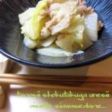 温まる~豚バラと白菜とかぶの炒め煮