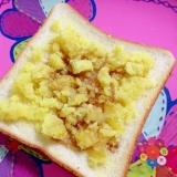 おやつトースト☆メープルさつまいもトースト