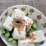 湯豆腐ときゅうりのヘルシーサラダ