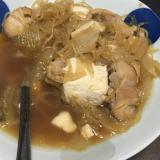 鶏モモ肉で肉豆腐