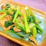 豚肉と小松菜のにんにく醤油炒め