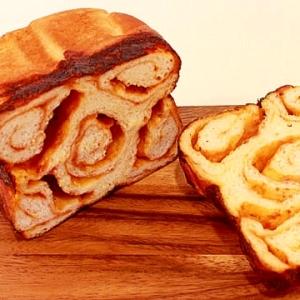 【ママパン】ホームベーカリーで作るピザ食パン