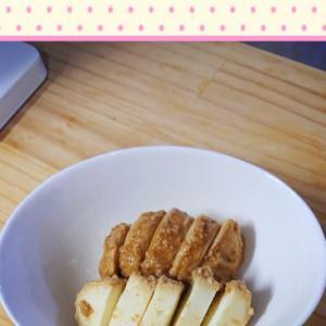 簡単!モッツァレラチーズの醤油麹漬け