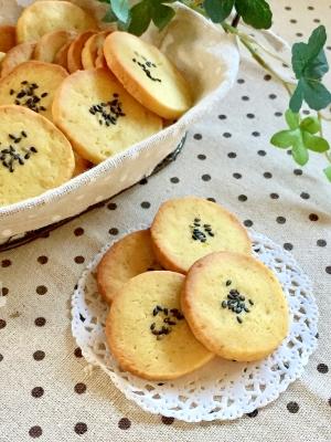 ぽりぽり食感♡さつま芋クッキー