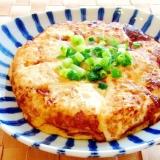 豆腐と卵のふわふわ焼き