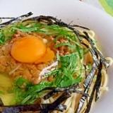 ヘルシー&ビューティー和風パスタ 「梅納豆卵」