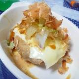 チーズおかかon☆和風豆腐ハンバーグ☆