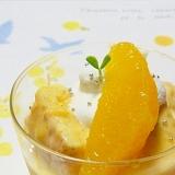 オレンジ色☆オレンジケーキ