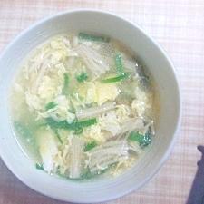えのきの簡単スープ