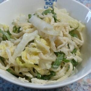 切干し大根と白菜のしそマヨサラダ
