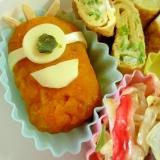 お弁当に!かぼちゃのおやつミニオン♪