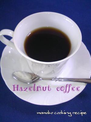 フレーバーコーヒー♡ヘーゼルナッツorキャラメル♡