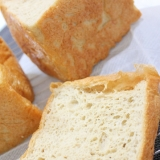 低糖質★オーツ麦×グルテン粉ハーフハーフで食パン