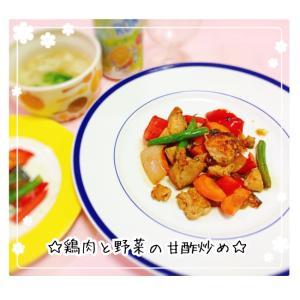 少ない調味料で☆鶏肉と野菜の甘酢炒め