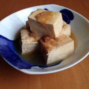 豆腐の梅煮♪