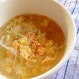 パックの鏡餅でスープ雑煮