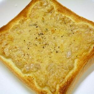 簡単!朝ごパン!ツナとマヨのサクサクトースト