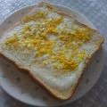 陳皮を使って・・・みかん風味のヨーグルトトースト