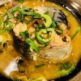 鯖の水煮缶で♡鯖の味噌煮
