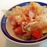 ごまわさびドレ&生姜で 和風・しめじトマト和え