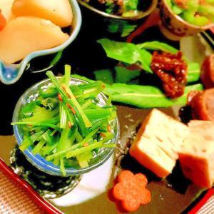 壬生菜のサッと煮浸し