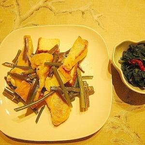空芯菜と厚揚げのナンプラー炒め