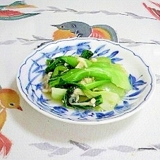 えのきとチンゲン菜の柚子胡椒炒め