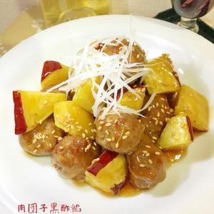 ☆★さつま芋と肉団子の黒酢あんかけ♪★☆