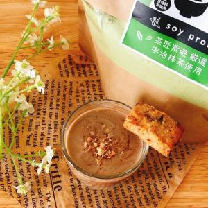 抹茶プロテインꕤ クッキーココア