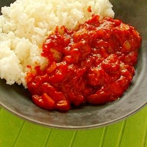 塩麹が隠し味☆生姜たっぷりトマトカレー