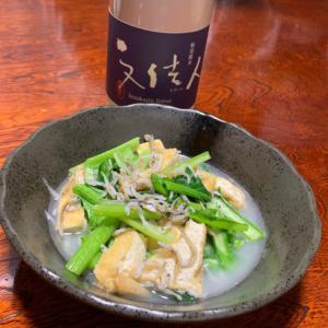 小松菜、お揚げ、じゃこの煮びたし