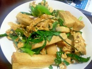 高野豆腐とピーマンのニラ玉