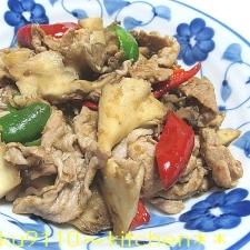 豚肉&舞茸の生姜焼き