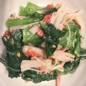 青梗菜とカニカマのマヨ和え